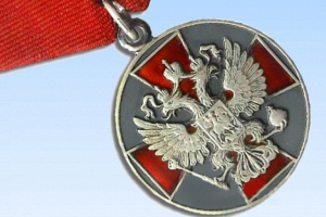 Президент России наградил медалью ордена «За заслуги перед Отечеством» Владимира Черноскутова из Каменска-Уральского