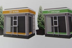 Почти полсотни заявлений поступило от предпринимателей Каменска-Уральского на установку нестационарных торговых объектов в 2019 году