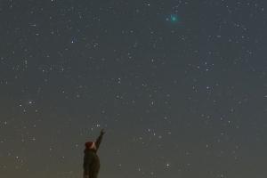 В эти выходные у жителей Каменска-Уральского есть шанс увидеть в небе «Рождественскую звезду»