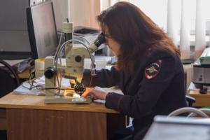 В полиции Каменска-Уральского начался набор экспертов-криминалистов