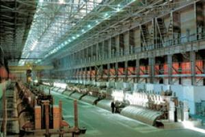 Производство проката на Каменск-Уральском заводе ОЦМ за одиннадцать месяцев увеличено на 3 процента
