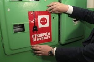 Очередные шестнадцать квартир сегодня остались в Каменске-Уральском без канализации или электроэнергии