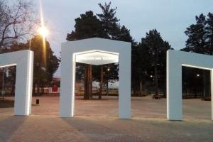 Городской парк Каменска-Уральского готов к открытию. Всех ждут 17 ноября в 15.00