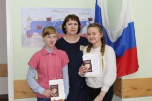 Полицейские в Каменске-Уральском вручили паспорта воспитанникам социально-реабилитационного центра