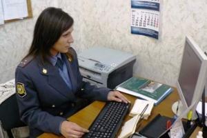 В полицию Каменска-Уральского на работу ищут делопроизводителей и радиотехников