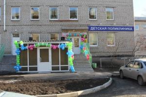 15 ноября в Каменске-Уральском состоялась презентация обновленной детской поликлиники на улице Сибирской