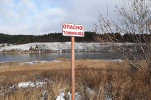 Специалисты управления ГОЧС Каменска-Уральского напоминают, что вода ошибок не прощает
